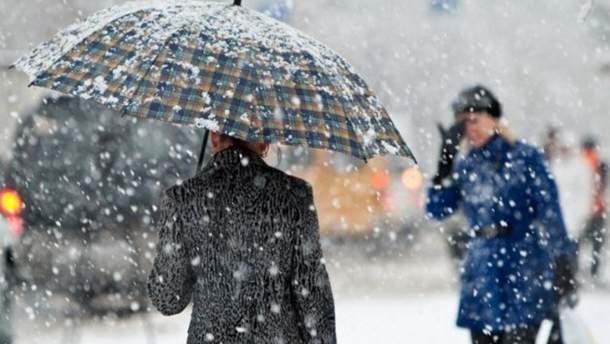 Погода 24 января 2019 Украина - прогноз погоды от синоптика