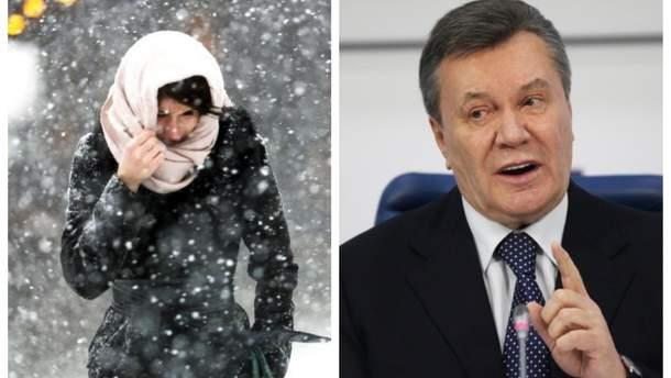 Головні новини 23 січня: нагода та кір в Україні, вирок Януковичу