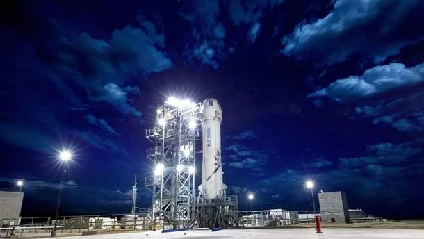 Запуск ракети  New Shepard