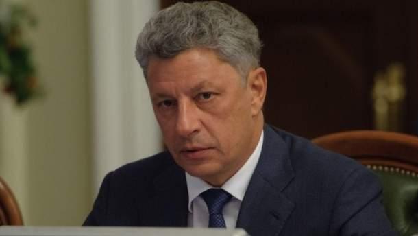Юрий Бойко - биография кандидата в президенты Украины 2019
