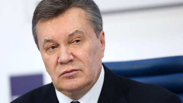 Вирок Януковичу онлайн - пряма трансляція оголошення вироку 24.01.2019