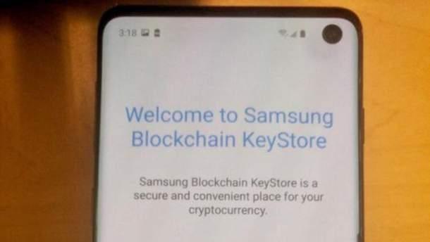 Samsung Galaxy S10 получит встроенный криптовалютный кошелек