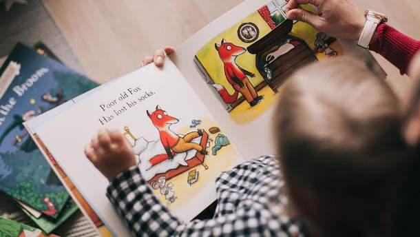 Тренди дитячої літератури в 2019 році