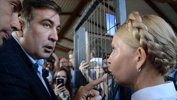 """Тимошенко і піар: що сказав Саакашвілі та як це почули в """"Батьківщині"""""""