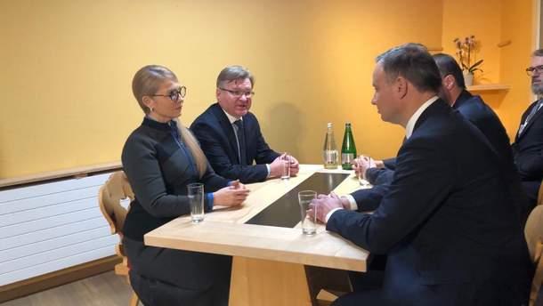 Юлия Тимошенко встретилась с  Анджеем Дудой