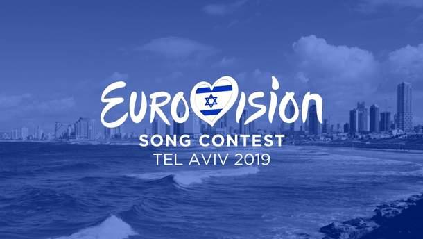 Евровидение-2019: ведущие конкурса