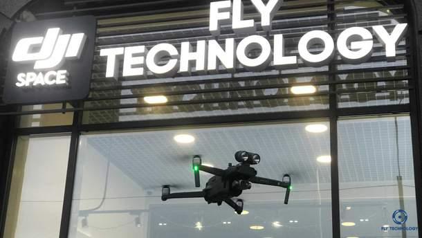 В Киеве презентовали промышленный дрон