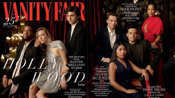 Голливудские звезды для Vanity Fair
