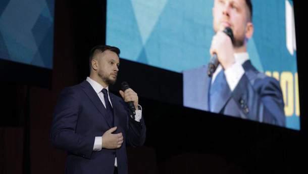 """""""Нацкорпус"""" на III Всеукраинском съезде назвал своим приоритетом парламентские выборы"""