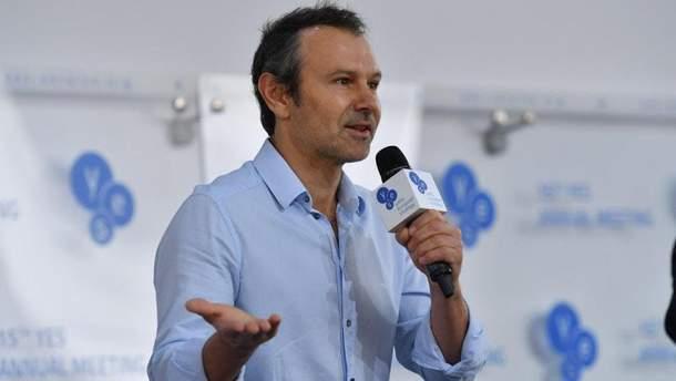 Вакарчук не идет на выборы президента Украины 2019 - заявление