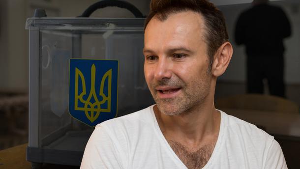 Вакарчук не йде у президенти України 2019 - цитати Святослава Вакарчука