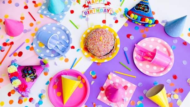 Картинки з Днем народження привітання - листівки з Днем народження