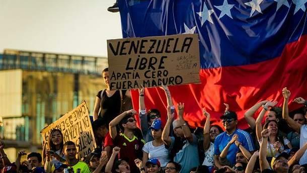Протести у Венесуелі: все, що відомо
