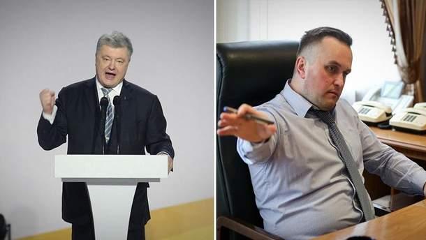Новости Украины 29 января 2019 - новости Украины и мира