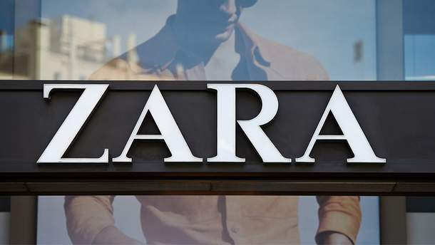 ZARA изменила свой логотип в 2019 - фото нового логотипа ZARA