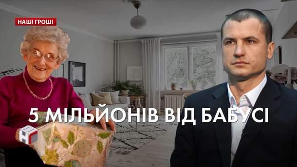 Денис Суховий неодноразово отримував цінні подарунки від родичів
