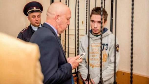 Украинский политзаключенный Павел Гриб