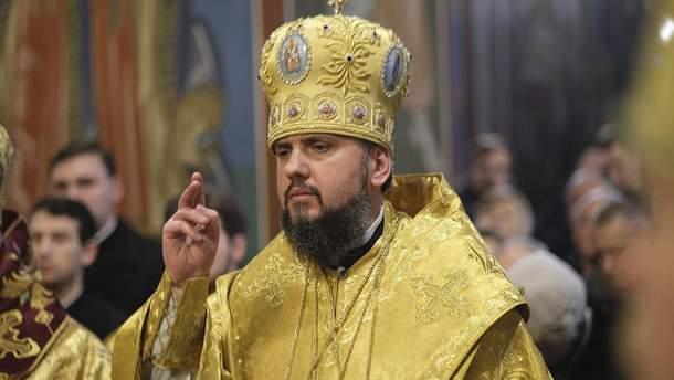 Православна церква в Америці відмовилась визнавати ПЦУ