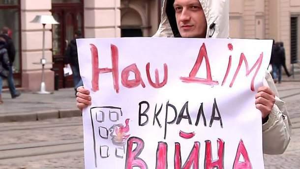 Ставлення до переселенців в Україні