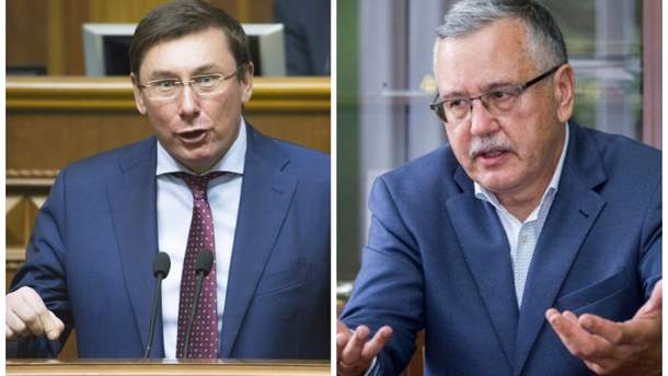 Гриценко ответил на требование Луценко извиниться