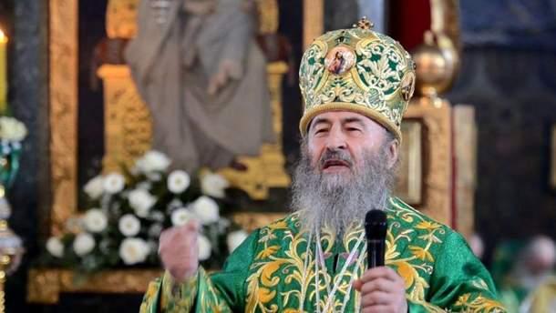 Голова УПЦ МП Онуфрій