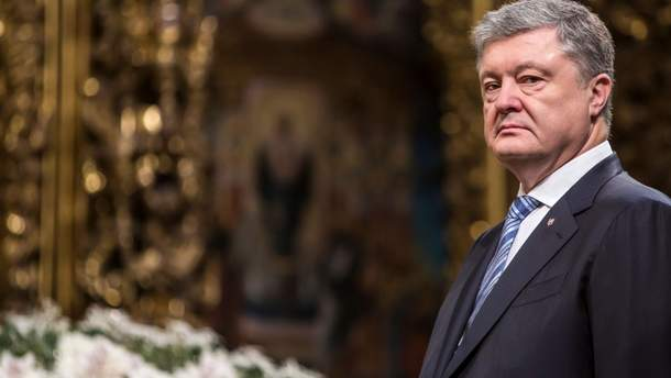 На Порошенко готовили 11 покушений течение 2018 года