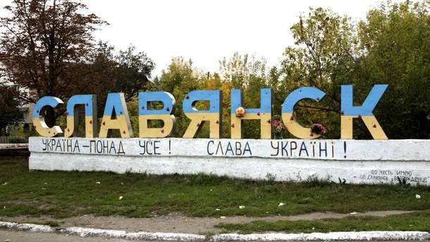 Поліція розшукує ката, який страчував людей в окупованому Слов'янську