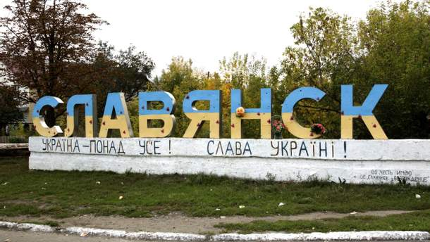 Полиция разыскивает палача, который казнил людей в оккупированном Славянске