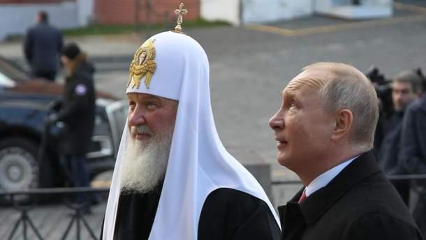 Глава РПЦ Филарет в обществе президента РФ Владимира Путина
