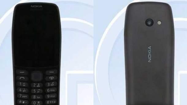 Кнопковий телефон Nokia TA-1139 - характеристики