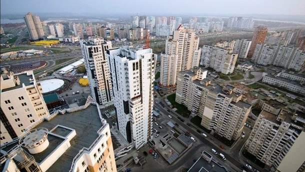Цены на первичном и вторичном рынке недвижимости Украины в 2018