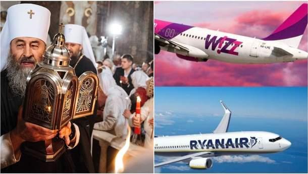 Wizz Air иRyanair начнут летать изГреции в Украинское государство