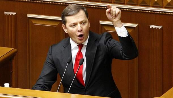 Олег Ляшко - биография кандидата в президенты Украины 2019