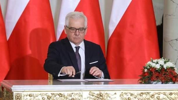 Глава МИД Польши Яцек Чапутович