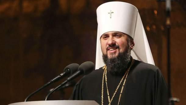 Епіфаній зазначив, що РПЦ є останнім форпостом Путіна в Україні