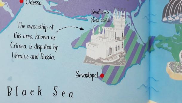 Британское издание дало определение Крыму