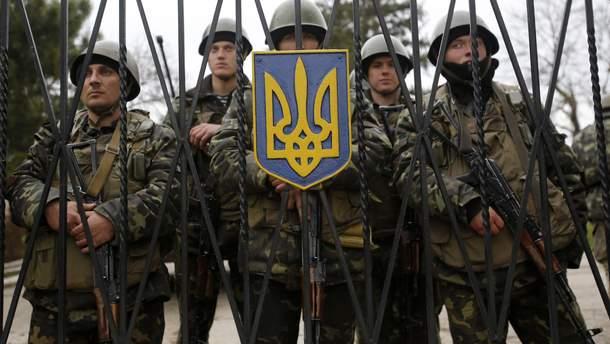 В Москве аннексию Крыма будут отмечать три дня