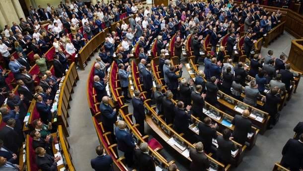 Рада 7 лютого розгляне зміни до Конституції по курсу в ЄС та НАТО