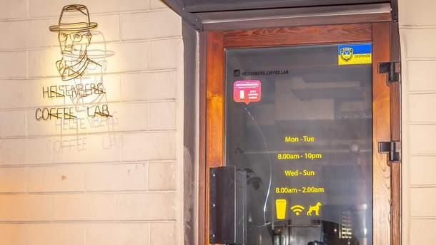 В Днепре неизвестные подожгли кафе с посетителями