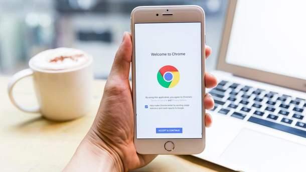 """Google Chrome блокуватиме """"схожі URL-адреси"""""""
