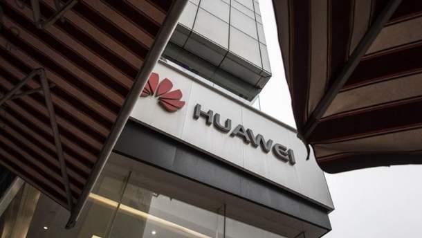 Свідчень того, що співробітників Huawei могли запідозрити у шпигунства немає