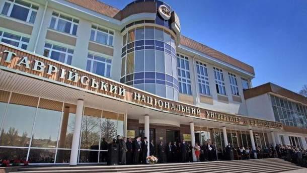 Бывшее помещение Таврического университета в Крыму