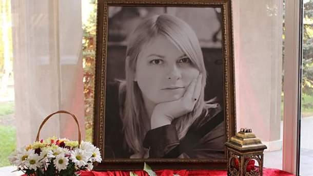 Катерина Гандзюк померла у листопаді 2018 року
