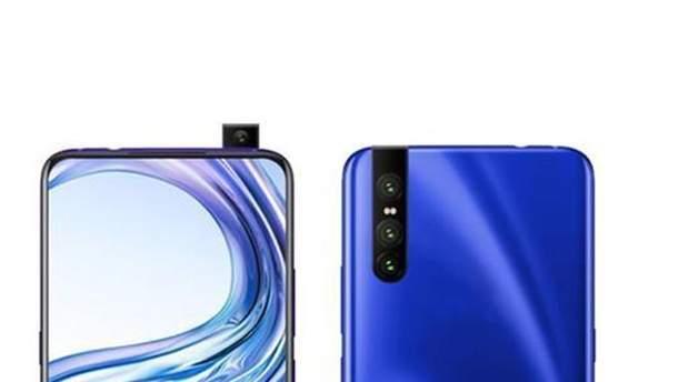 Неофіційний рендер смартфона Vivo V15 Pro