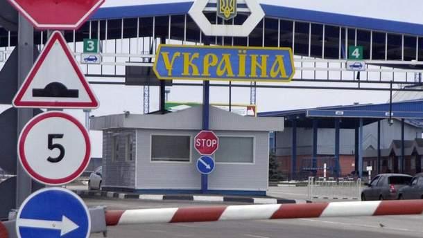 ГНСУ получит приказ не пускать наблюдателей от России на выборы  в Украине