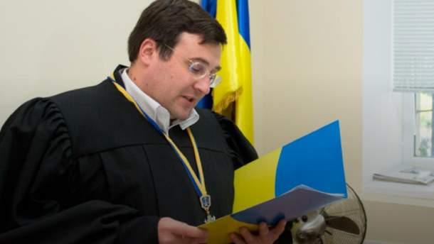 Суддя Сергій Каракашьян