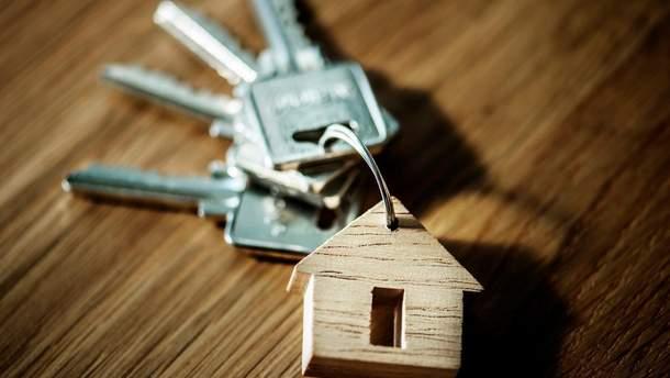 Коли найкраще купувати нерухомість