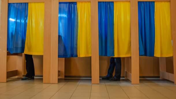 Порушення на виборах