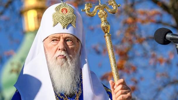 Філарет керуватиме Київською єпархією, – рішення Синоду