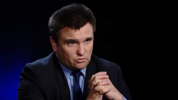 Україні варто готуватись до нових викликів після виходу РФ та США із ракетного договору, – Клімкін